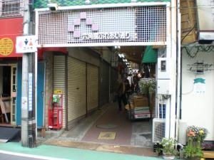 横浜神奈川・港北散策-06