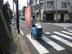横浜神奈川・港北散策-08