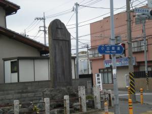 茅ヶ崎里山散策-08