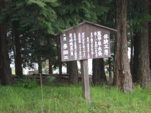茅ヶ崎里山散策-09