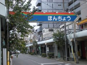 横浜鶴見街中散策-02