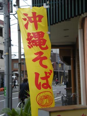 横浜鶴見街中散策-03