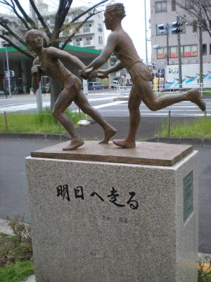 横浜鶴見街中散策-05