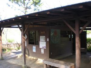 横浜戸塚・舞岡公園-02
