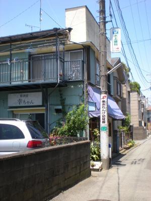 横浜根岸・磯子散策-02