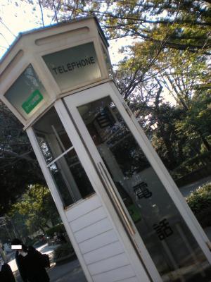 横浜山手・西洋館巡り-04 元町公園