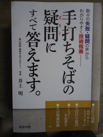 i.akira 疑問に答える