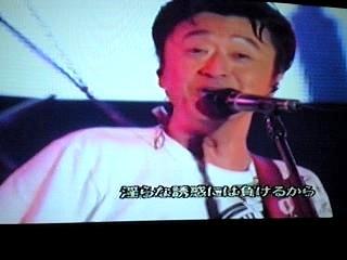 べろんちょ(桑田)