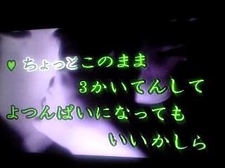 べろんちょ(変な歌詞)