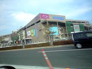 イオン香西店