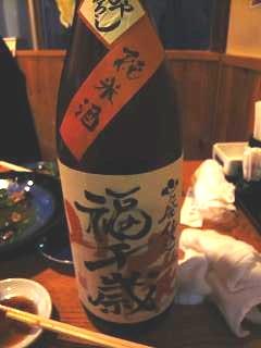 卯屋(日本酒)