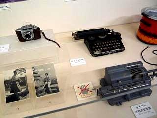 博物館(カメラ)