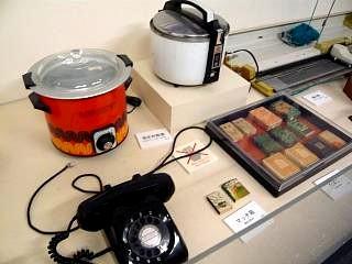 博物館(炊飯器、黒電話)