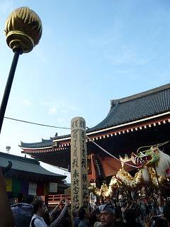 浅草寺(竜と玉)