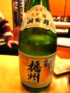 湯浅(日本酒 銀盤)