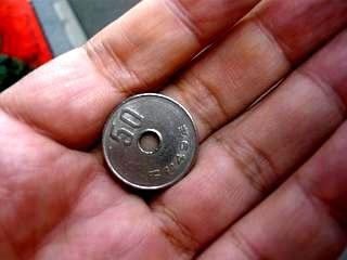 歳末福引(50円当たり)