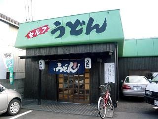 のぶや(店外観)