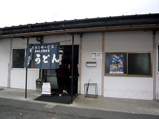 馬渕製麺所(店外観)