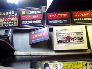 ラーメン二郎三田本店(店内)