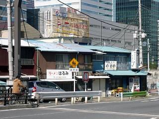 高浜橋(その2)