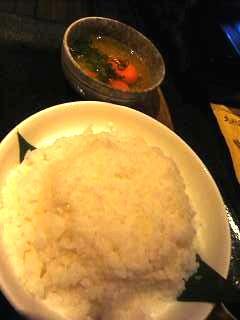 黒薩摩(ご飯)