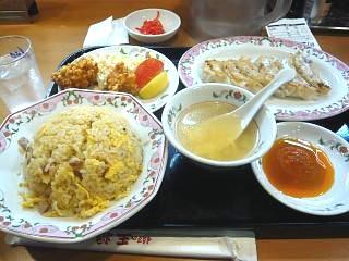 餃子の王将(セット)