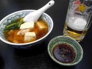 三州屋(鳥豆腐)