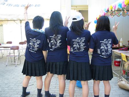 3_7Tshatsu1.jpg