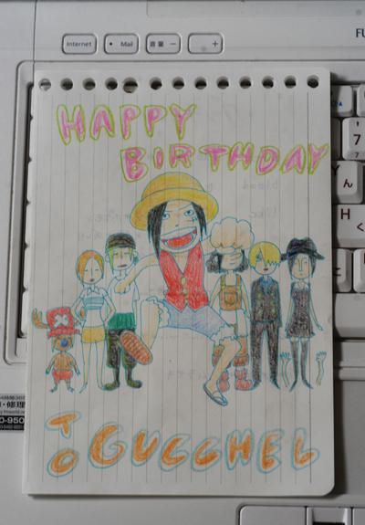 birthday2009515.jpg