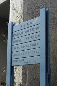 kanban2009-3-2.jpg