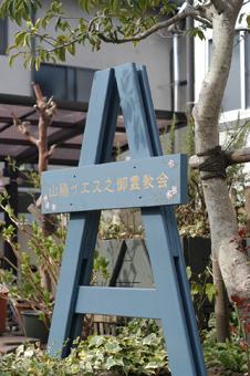 kanban2009-3-3.jpg