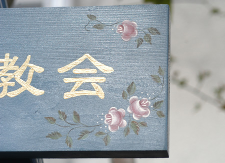 kanban2009-3-5.jpg
