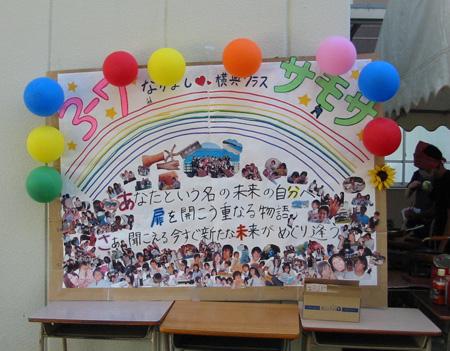 rainbowboard1.jpg