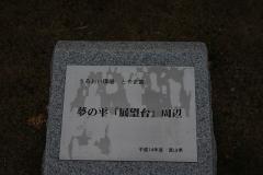 gw11 41