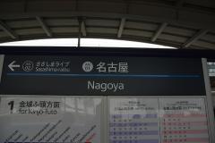 idnago73.jpg