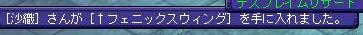 影の塔F31レア 1.20