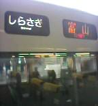 20051226221508