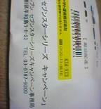 20060319000811