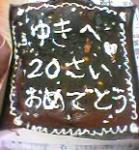 20070130013753