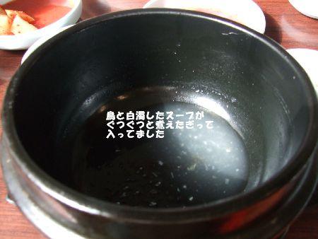 20090223seoul5.jpg