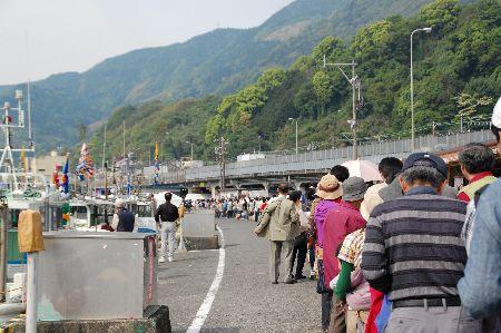 20090503yui2.jpg