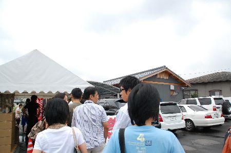 20090709kagawa.jpg