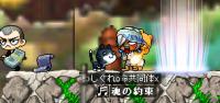 キタ――(#゚д゚)――!!