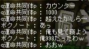 カウンター998(