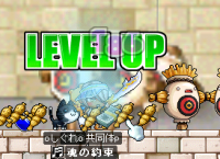 Lv56!.png