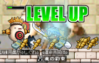 Lv57.png