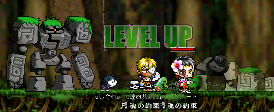 Lv72!.png