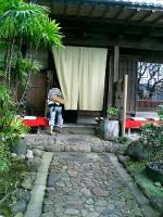 多賀の入口とYっきー