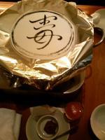 毒素排出鍋1