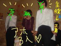 Tパー&みき&Yぺー&J君